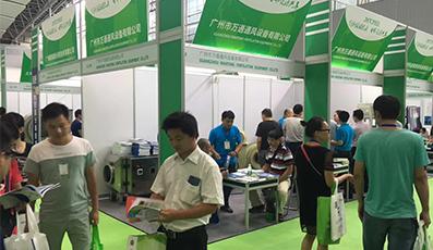 2017广州国际环保展览会 - 万通风机产品参展现场
